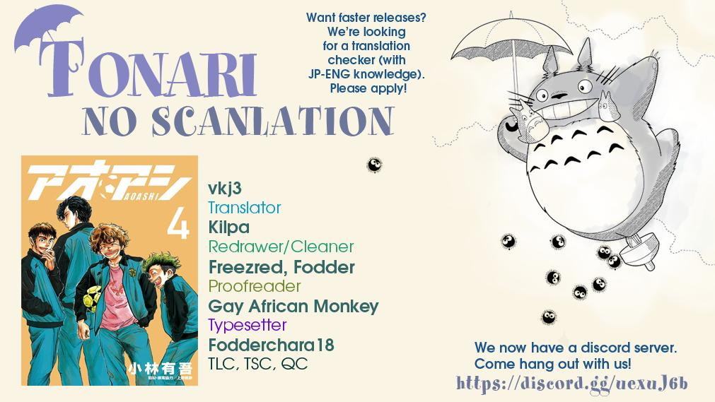 Ao Ashi Vol.4 Chapter 35: Hana's Recollectiom page 19 - Mangakakalots.com