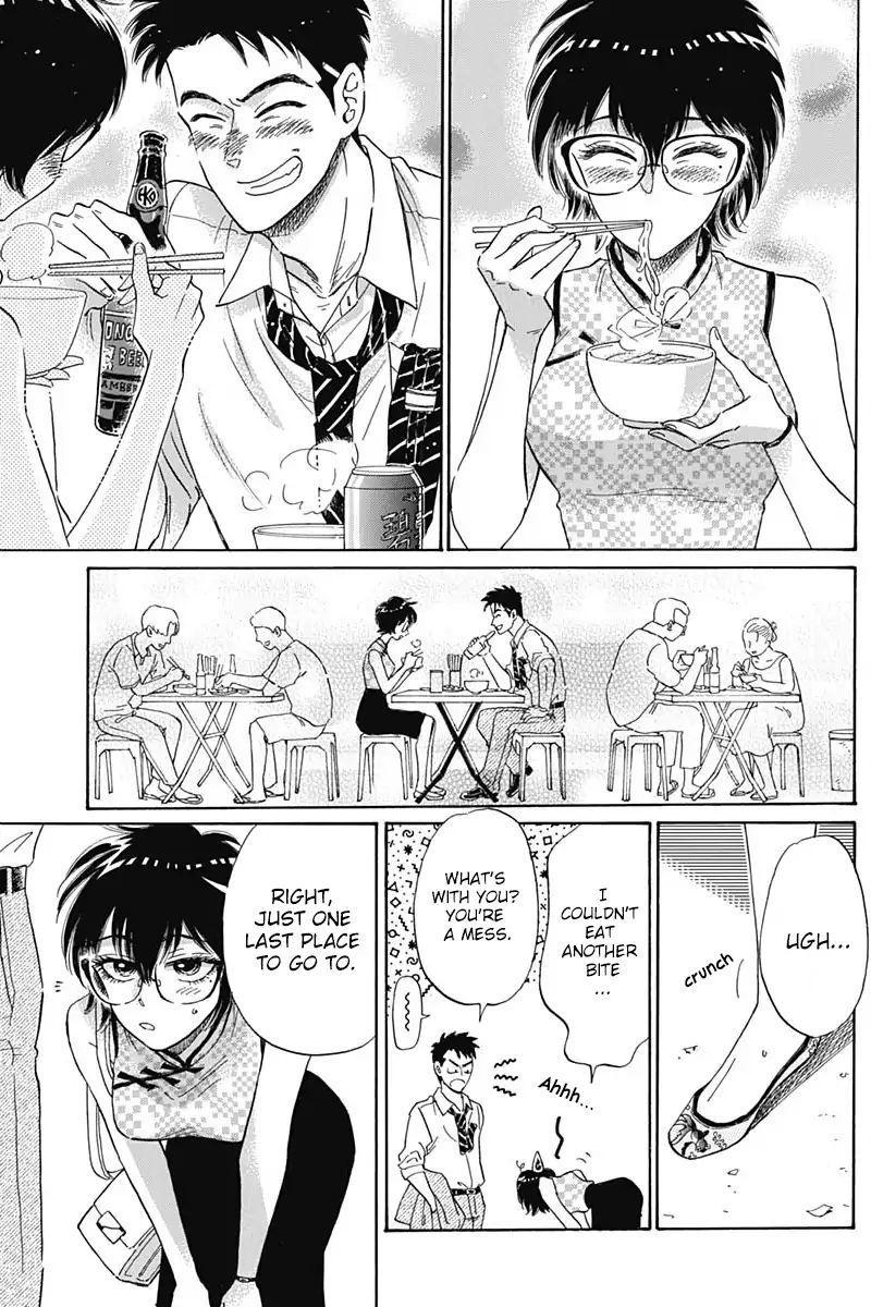 Kowloon Generic Romance Vol.1 Chapter 3 page 15 - Mangakakalots.com