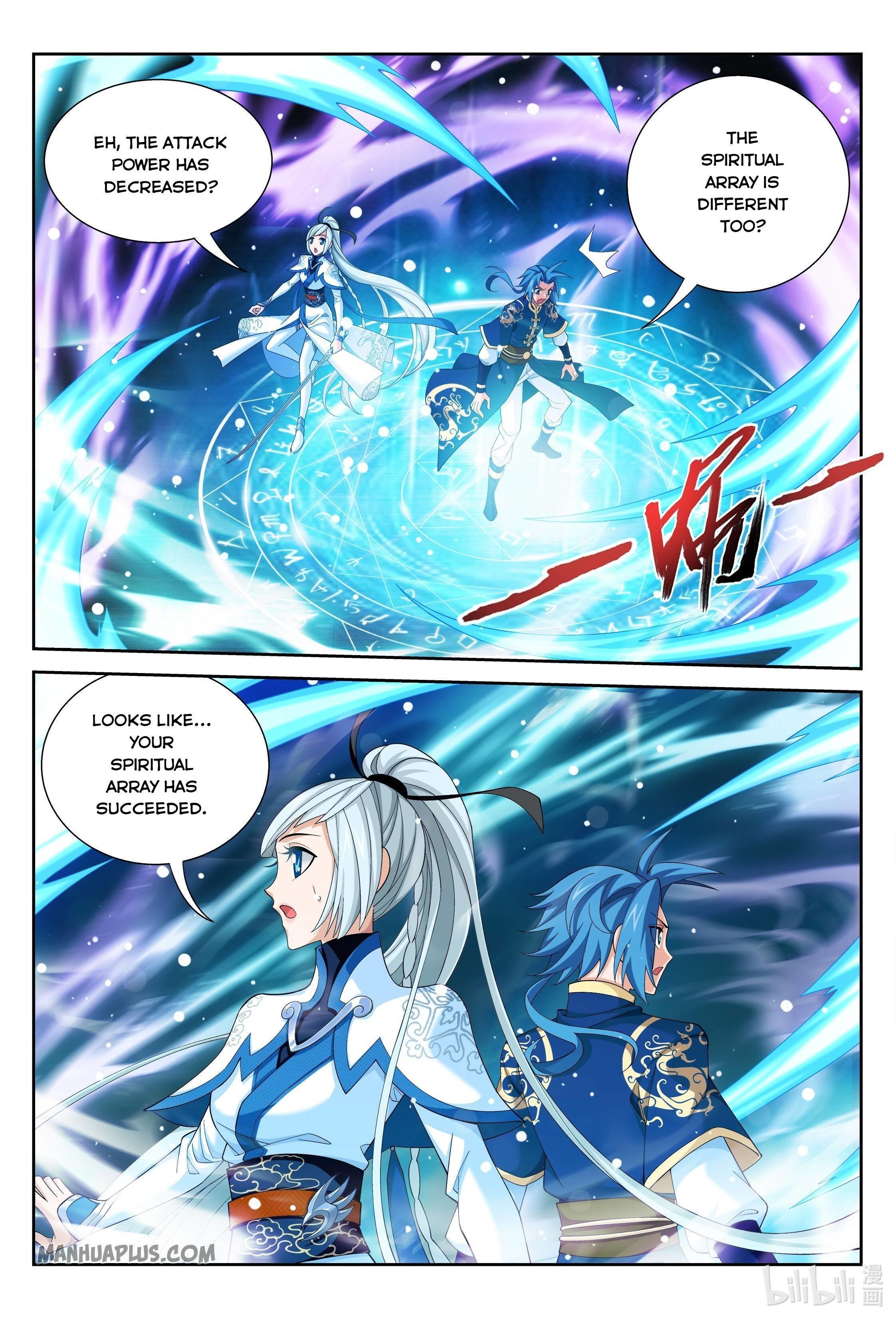 The Great Ruler Chapter 237 page 10 - Mangakakalots.com