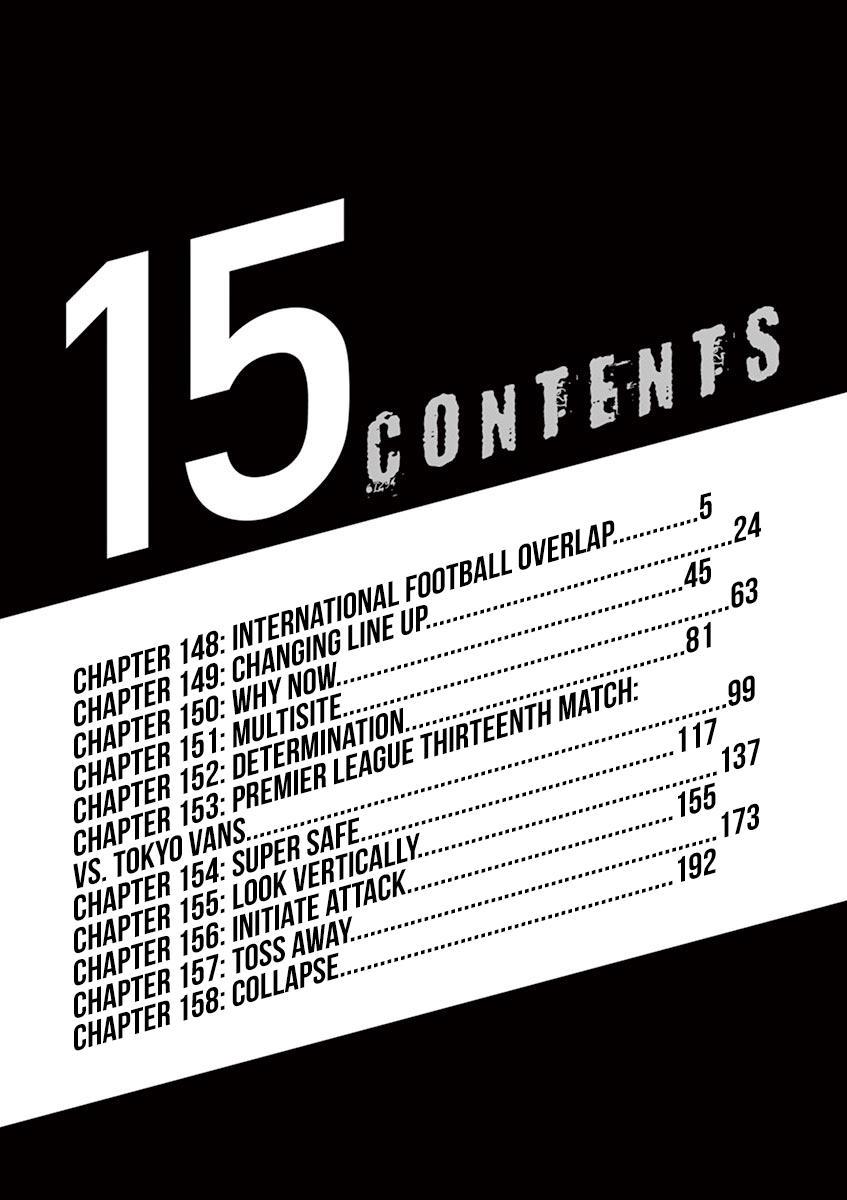 Ao Ashi Vol.15 Chapter 148: International Football Overlap page 7 - Mangakakalots.com