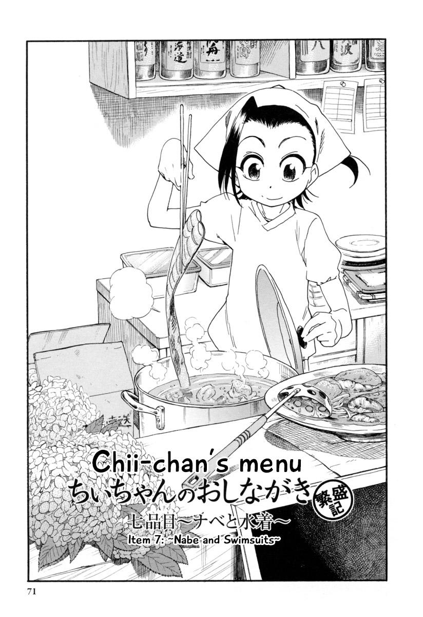 Chii-Chan No Oshinagaki Hanjouki Vol.1 Chapter 4: 7Th Item: ~Nabe And Swimsuits~ ; 8Th Item: ~Yakisoba~ page 1 - Mangakakalots.com