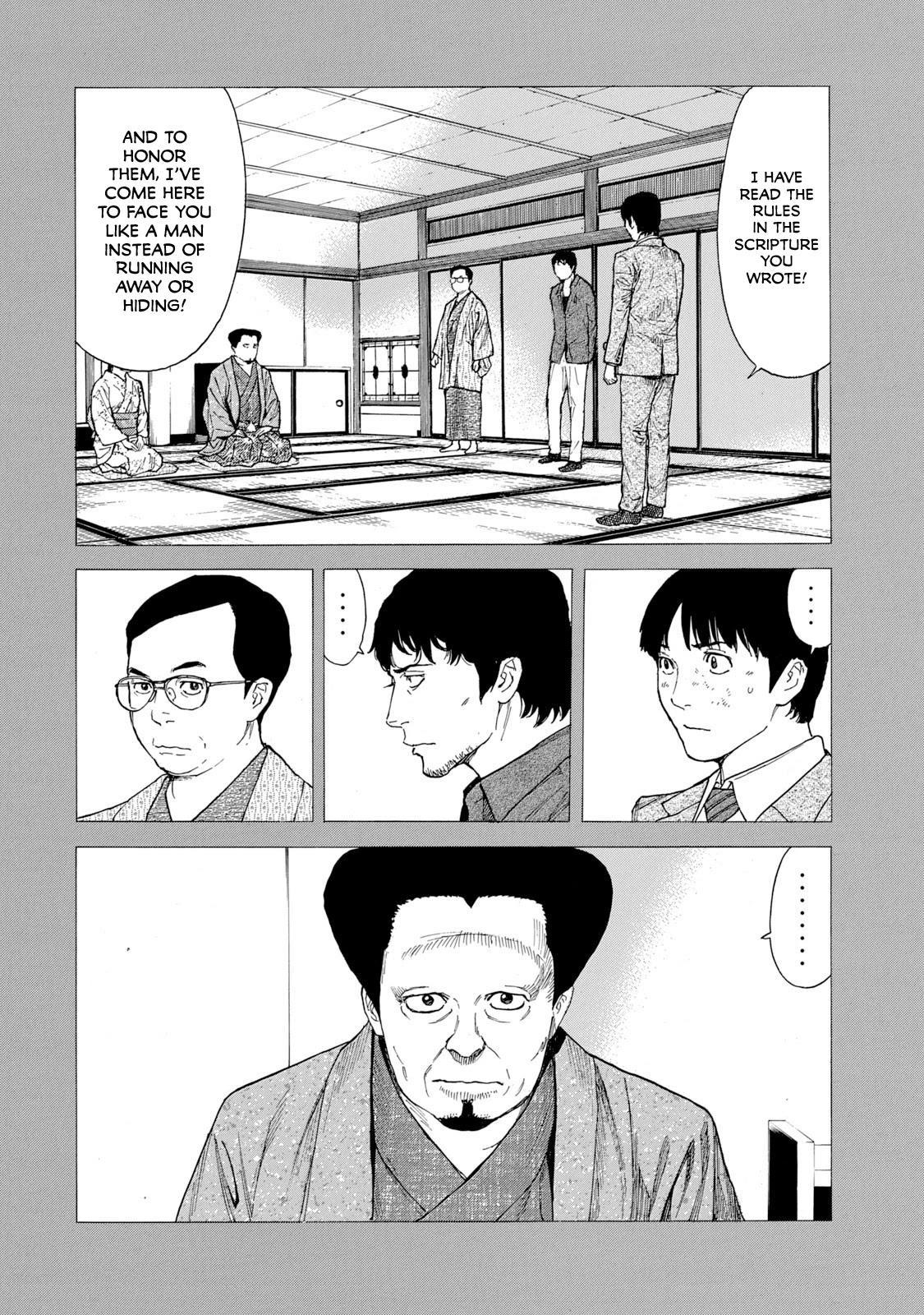 My Home Hero Chapter 90: The Founder page 8 - Mangakakalots.com