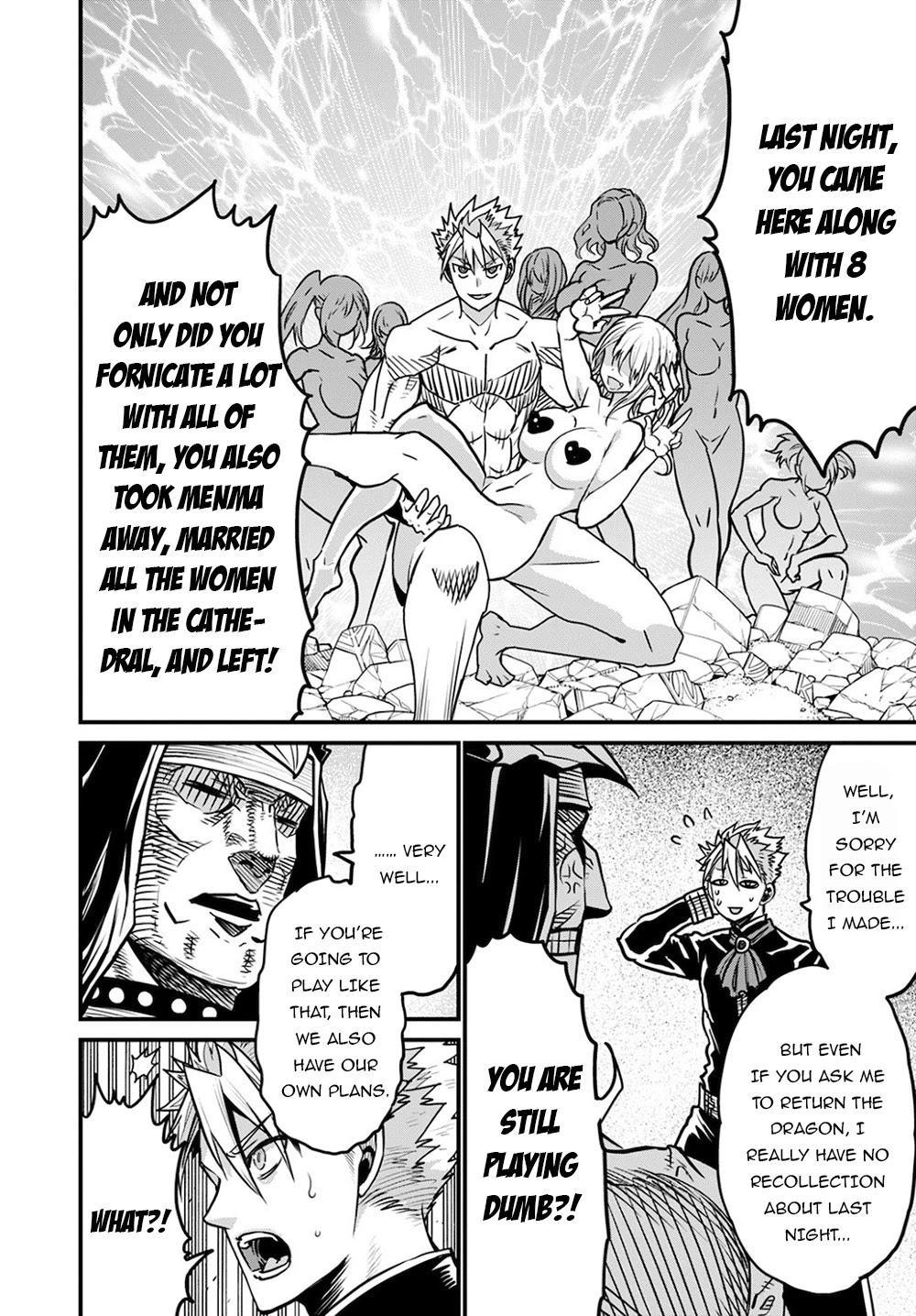 Peter Grill To Kenja No Jikan Chapter 36 page 17 - Mangakakalots.com
