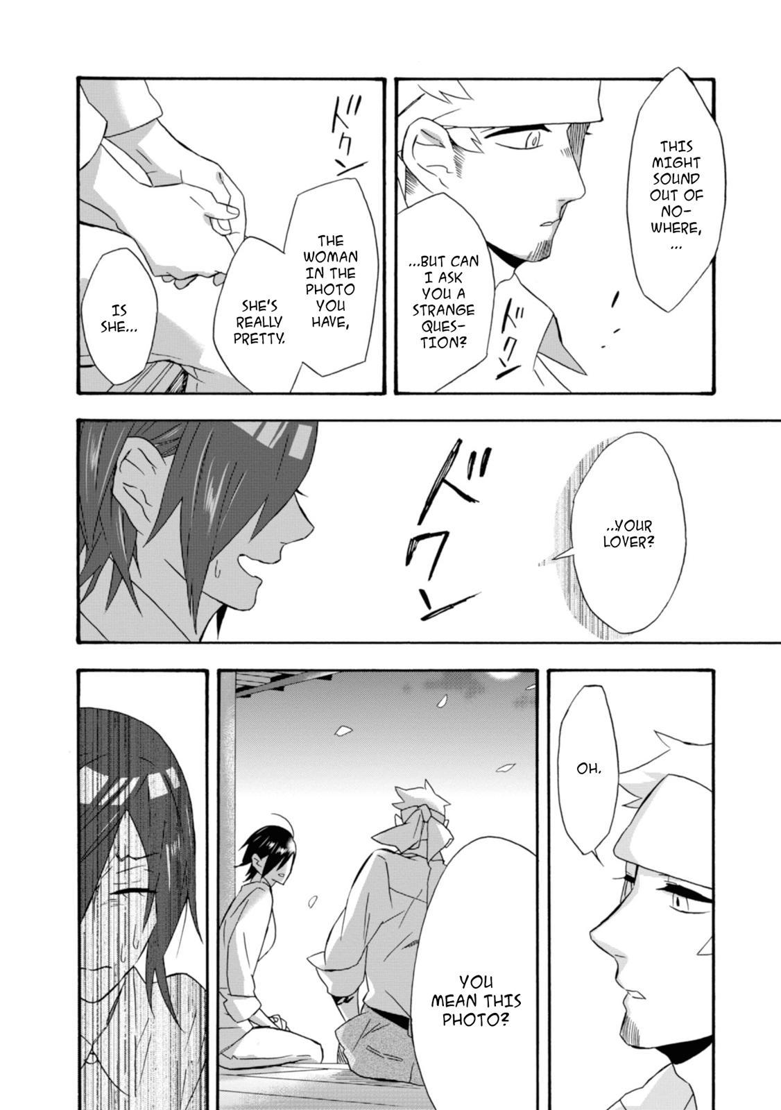 Will You Marry Me Again If You Are Reborn? Chapter 16 page 15 - Mangakakalots.com