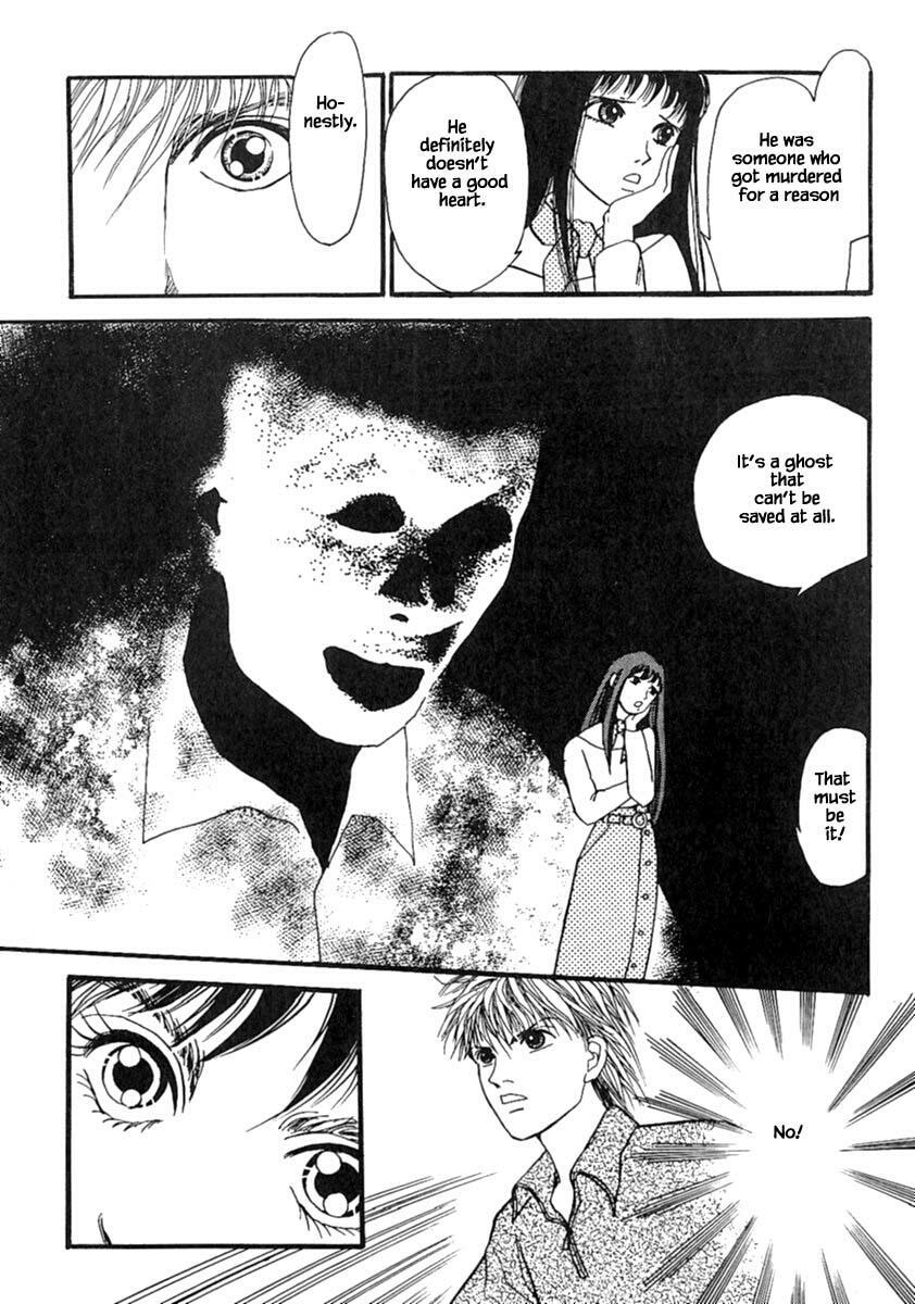 Shi To Kanojo To Boku Chapter 14.2 page 6 - Mangakakalots.com