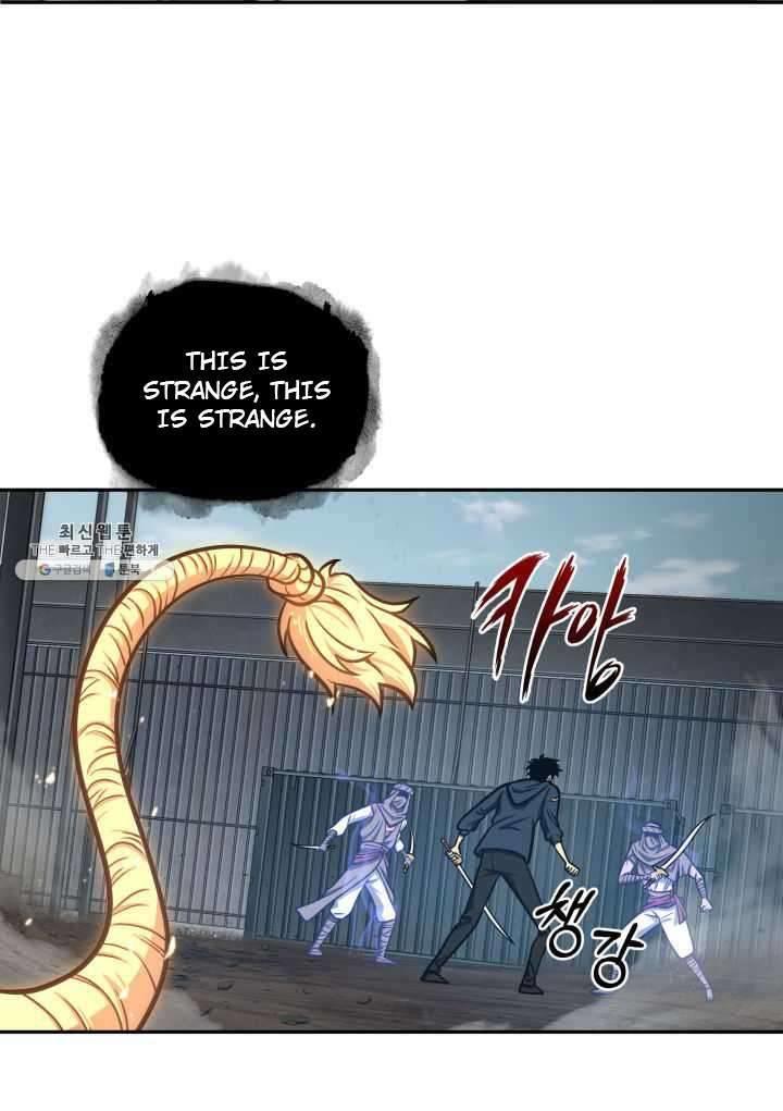Tomb Raider King Chapter 215 page 41 - Mangakakalots.com