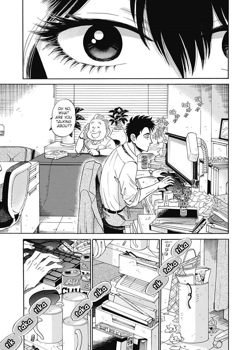Kowloon Generic Romance Chapter 2 page 8 - Mangakakalots.com
