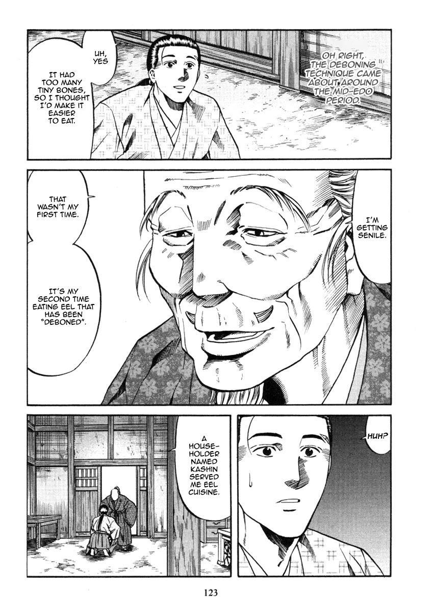 Nobunaga No Chef Chapter 103: The Conger Eel Of Midwinter page 14 - Mangakakalots.com