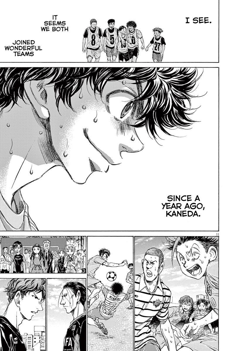 Ao Ashi Vol.11 Chapter 115: From Now On page 11 - Mangakakalots.com