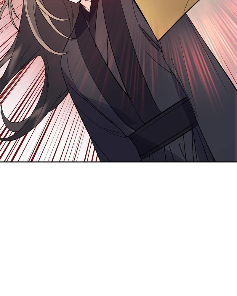 Shadow Bride Chapter 23 page 84 - Mangakakalots.com