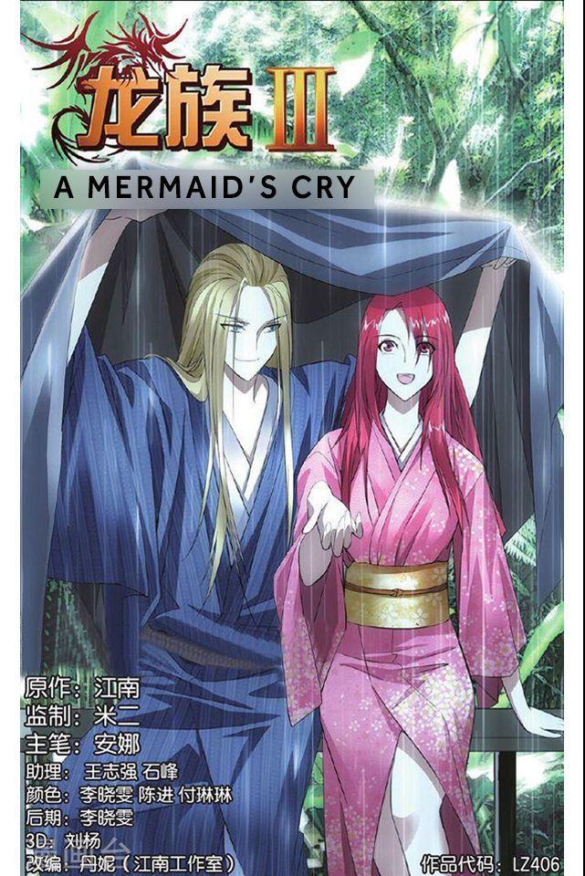 Dragon Raja 3 Chapter 27 page 2 - Mangakakalots.com