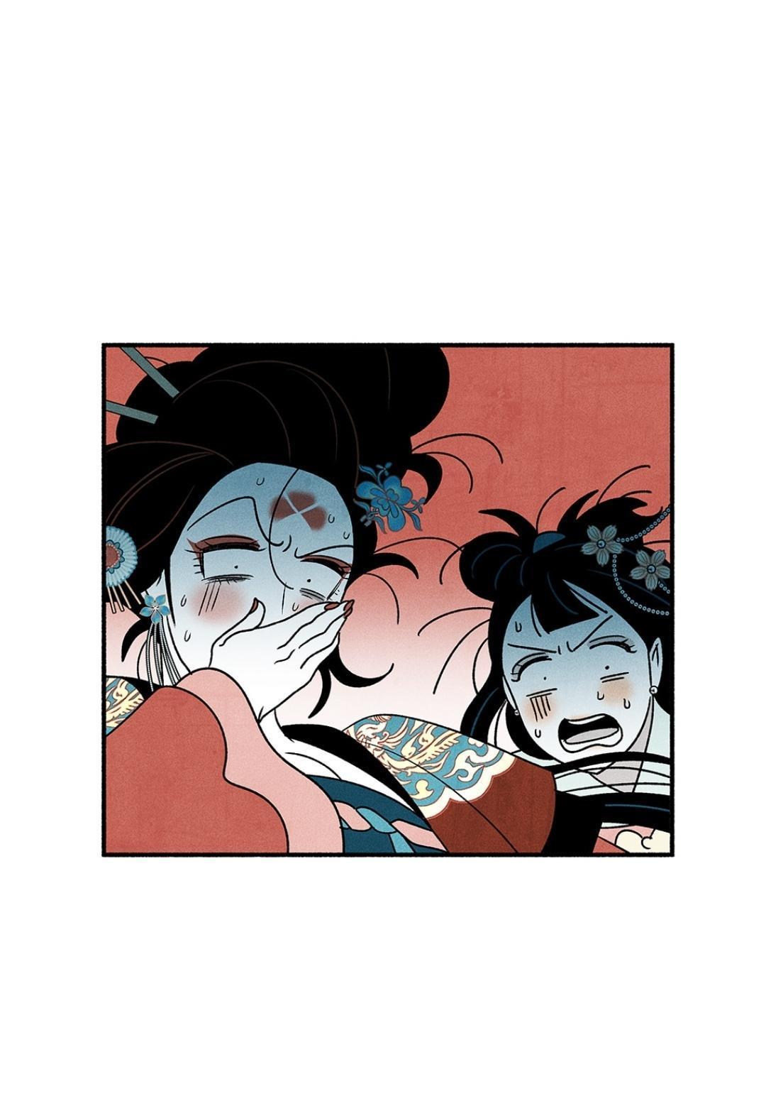 Concubine Walkthrough Chapter 30 page 85 - Mangakakalots.com