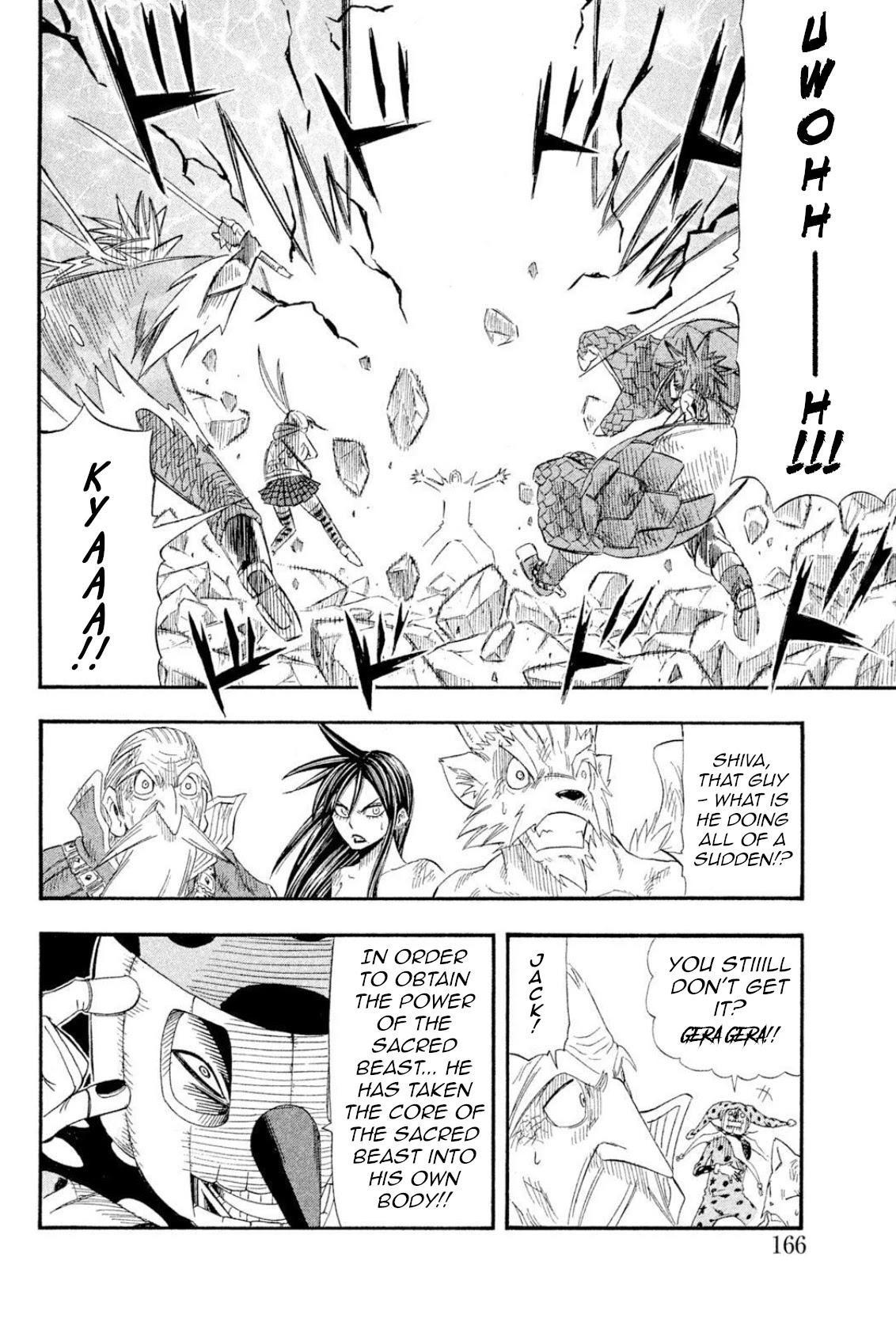 Buster Keel! Chapter 43: Shadowy Soloist (Part 1) page 27 - Mangakakalots.com