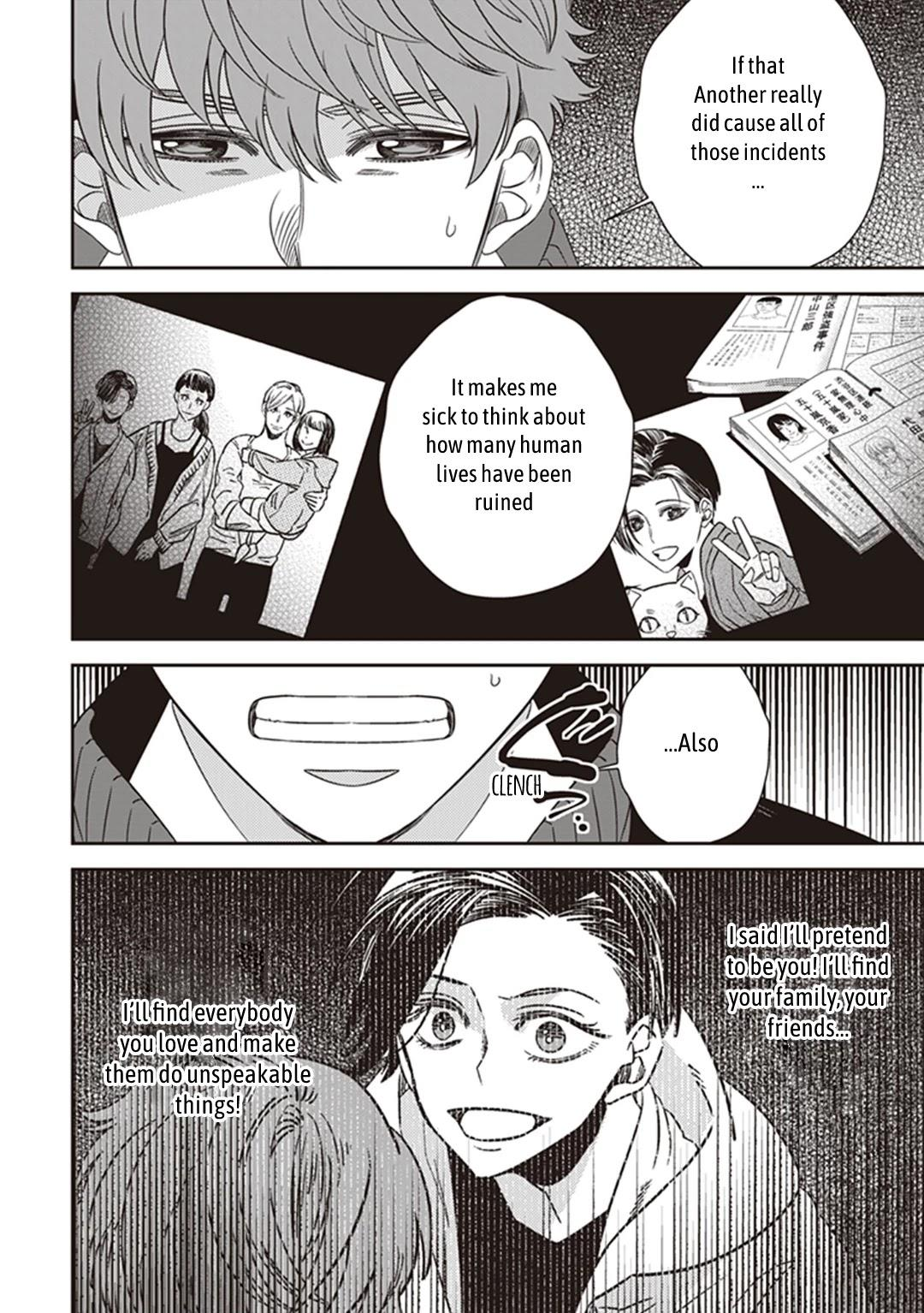 Midnight Occult Civil Servants Chapter 38: Becoming A Demon (Part 4) page 48 - Mangakakalots.com