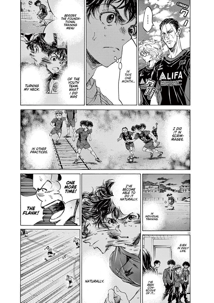 Ao Ashi Vol.8 Chapter 77: Tokyo Division League Seventh Match: Vs. Tama Sports University High School page 15 - Mangakakalots.com