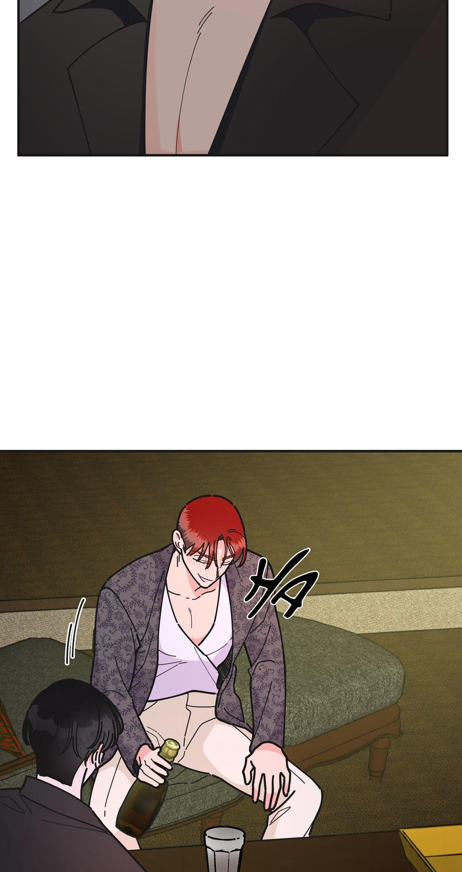The Evil Lady's Hero Chapter 74 page 69 - Mangakakalots.com