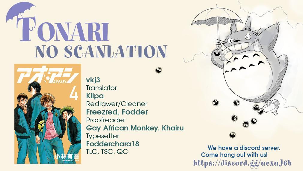 Ao Ashi Vol.4 Chapter 38: The Spartan Pompadour page 19 - Mangakakalots.com