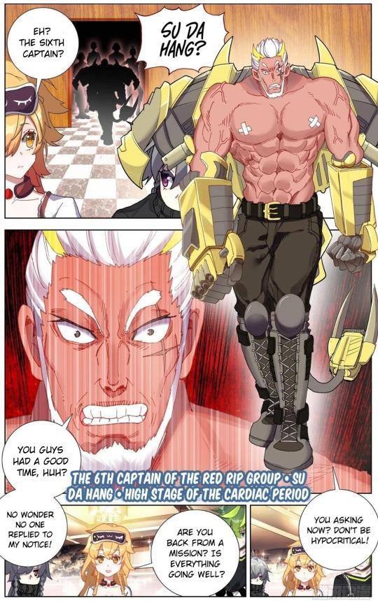 Another Emperor Reborn Chapter 159 page 8 - Mangakakalots.com