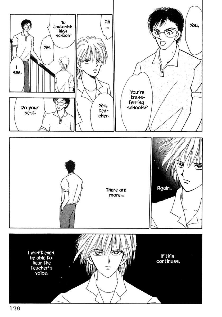 Shi To Kanojo To Boku Chapter 6.1 page 13 - Mangakakalots.com
