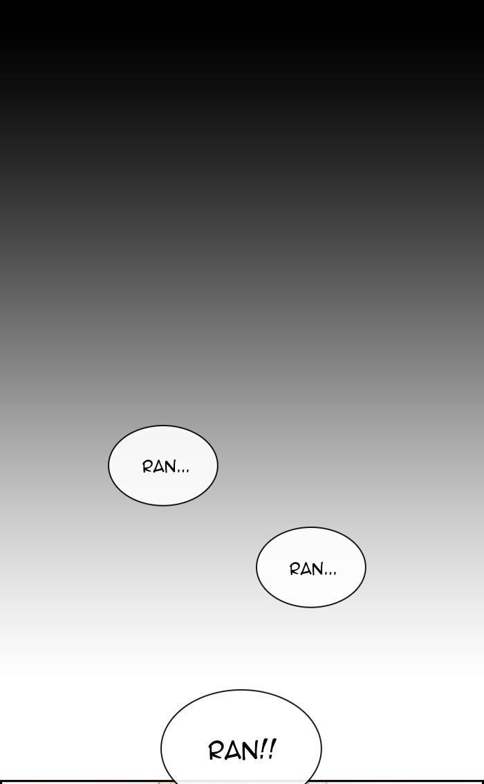 Kubera Chapter 477: [Season 3] Ep. 192 - The Other Side (10) page 1 - Mangakakalots.com