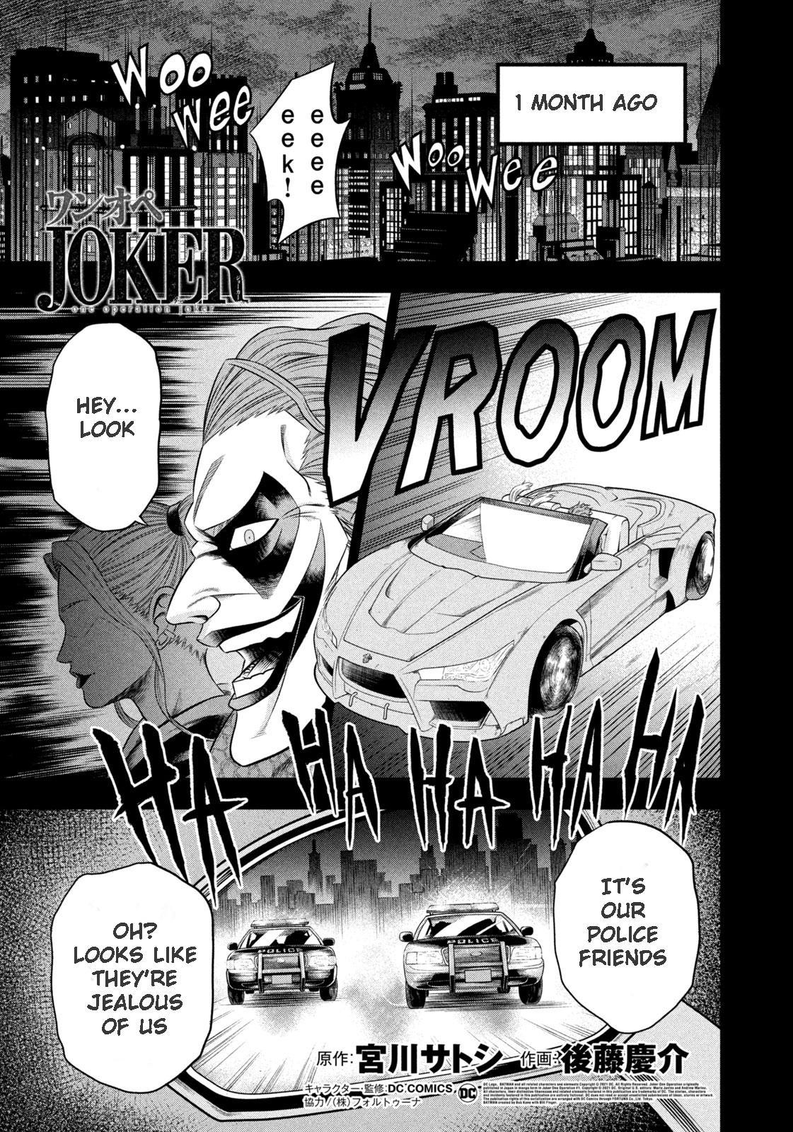 One Operation Joker Vol.1 Chapter 6.1: Uninvited Guest (Part 1) page 1 - Mangakakalots.com