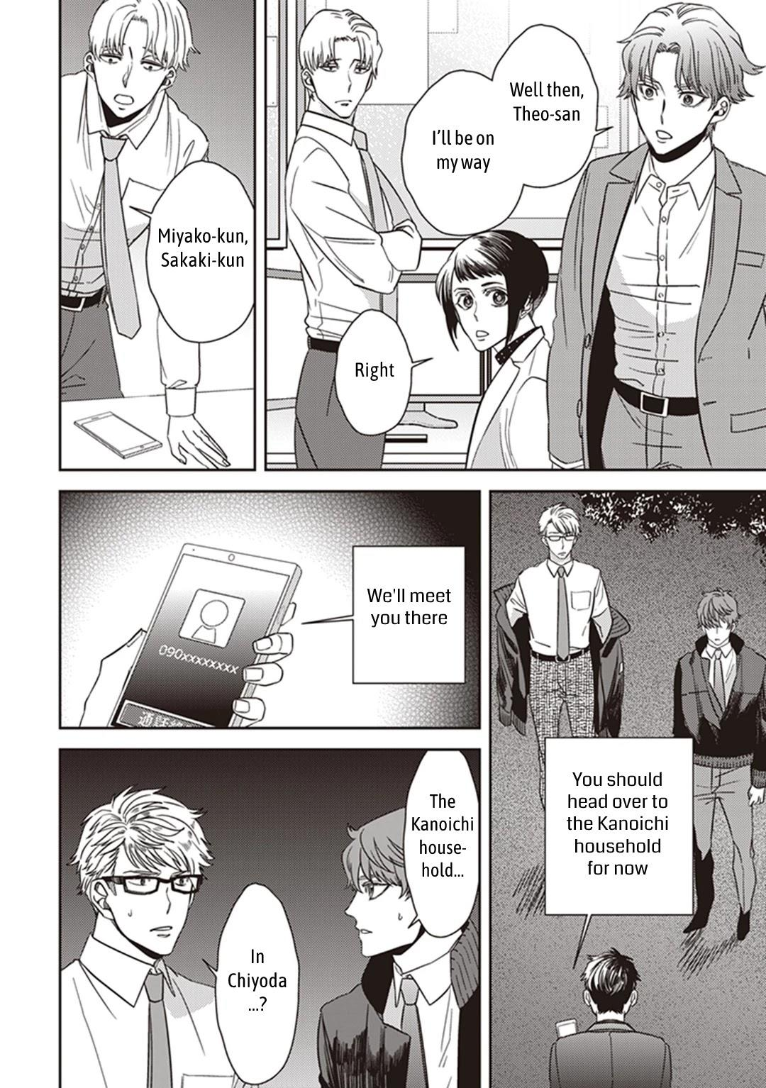Midnight Occult Civil Servants Chapter 38: Becoming A Demon (Part 4) page 18 - Mangakakalots.com