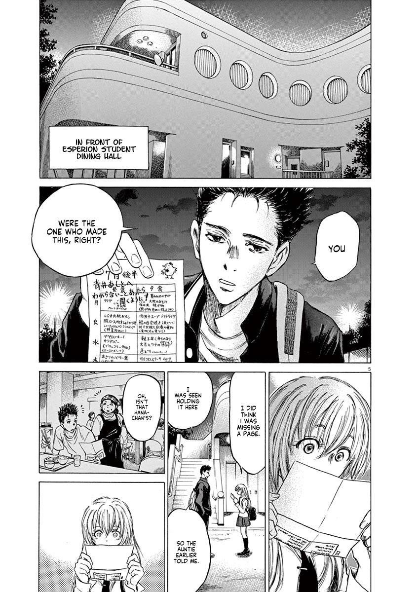 Ao Ashi Vol.7 Chapter 72: Ant page 6 - Mangakakalots.com