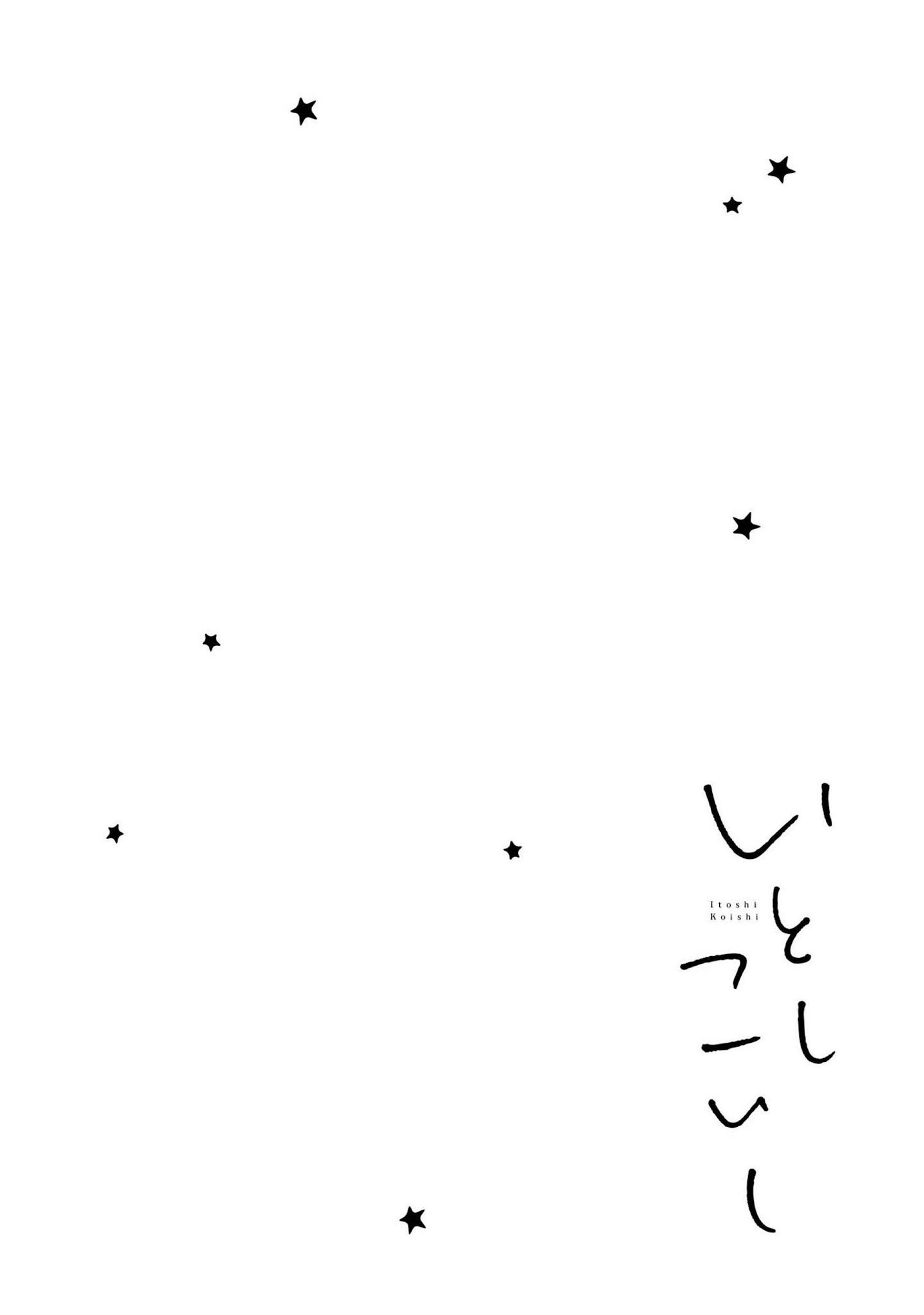 Itoshi Koishi Chapter 10.5 page 1 - Mangakakalots.com