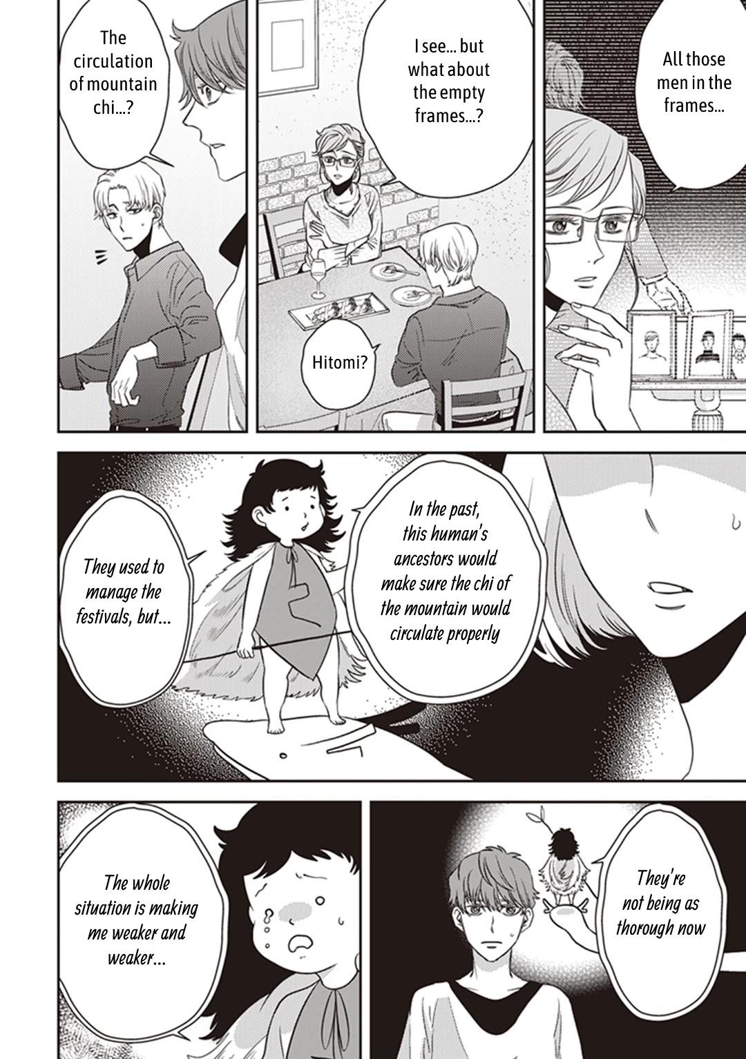 Midnight Occult Civil Servants Chapter 43: The Water God's Son-In-Law (Part 2) page 16 - Mangakakalots.com