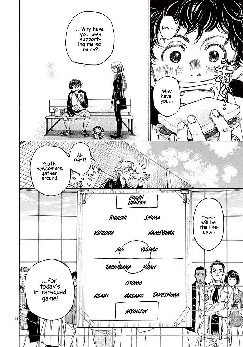 Ao Ashi Vol.3 Chapter 27: Hana Ichijou (1) page 18 - Mangakakalots.com