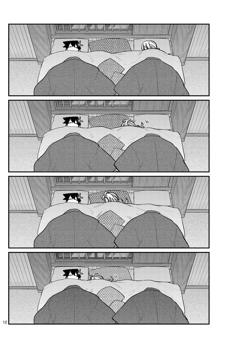 Komi-San Wa Komyushou Desu Chapter 264: Inn 2 page 12 - Mangakakalot