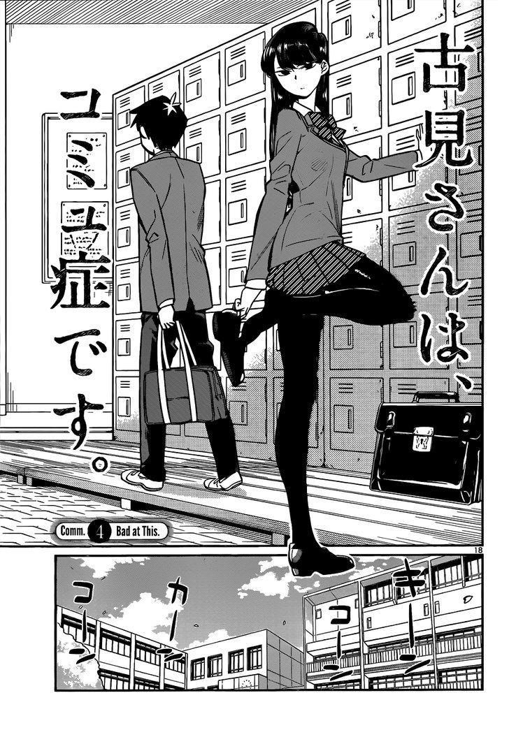 Komi-San Wa Komyushou Desu Vol.1 Chapter 4: Bad At This page 1 - Mangakakalot