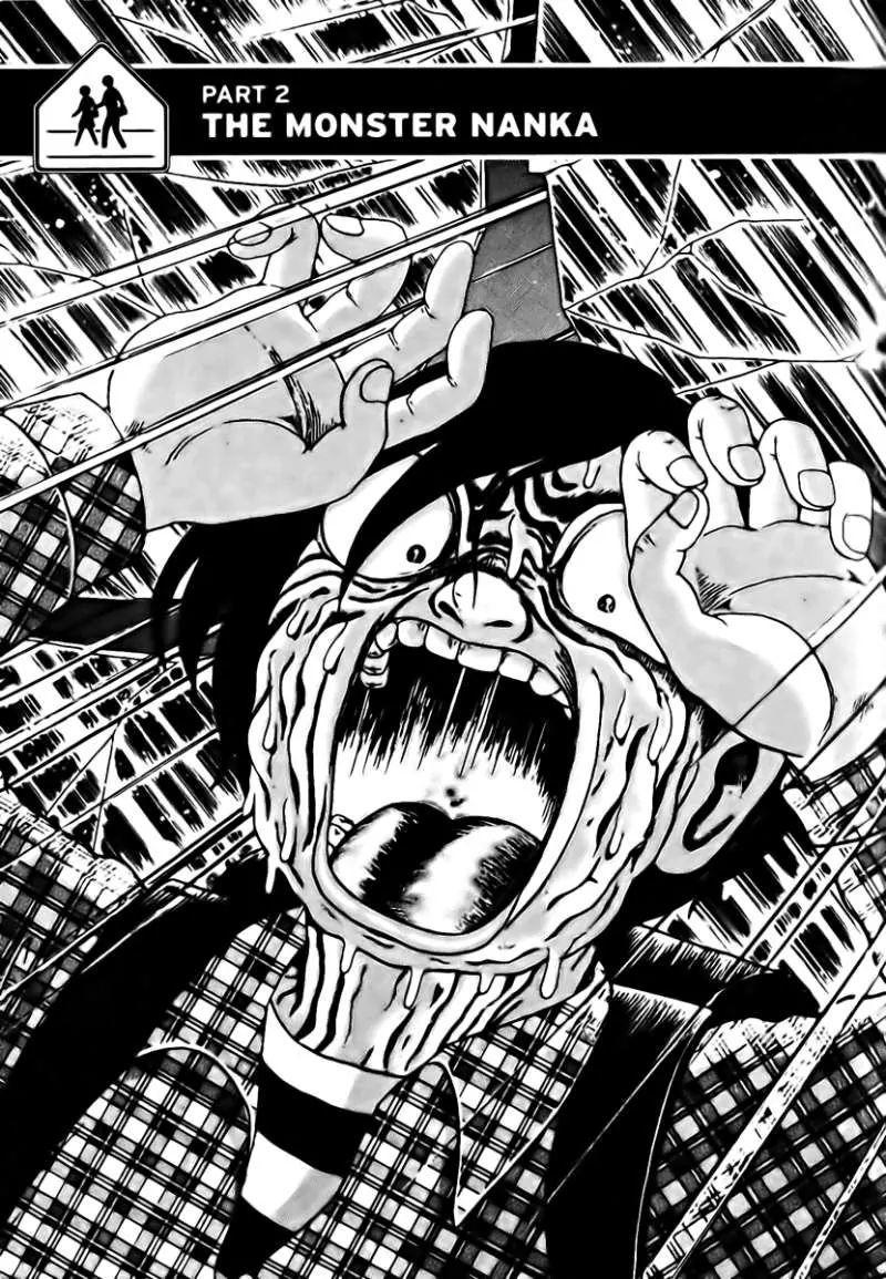School Zone Vol.1 Chapter 2: The Monster Nanka page 1 - Mangakakalots.com