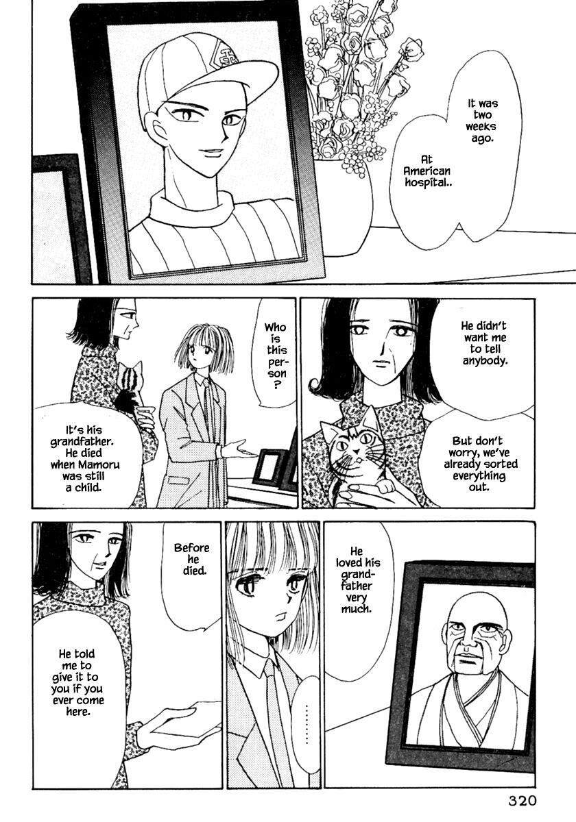 Shi To Kanojo To Boku Chapter 8.2 page 26 - Mangakakalots.com