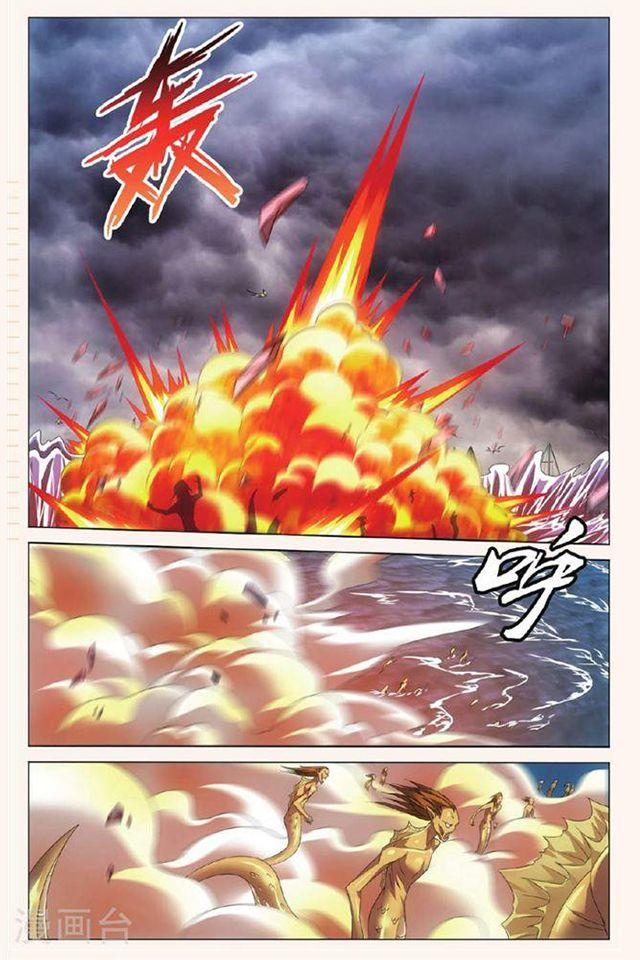 Dragon Raja 3 Chapter 27 page 11 - Mangakakalots.com