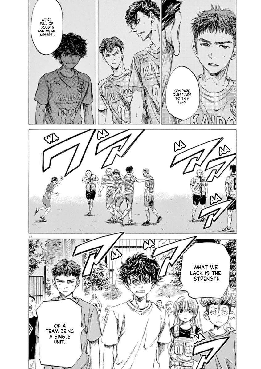 Ao Ashi Vol.9 Chapter 85: What We Lack page 19 - Mangakakalots.com