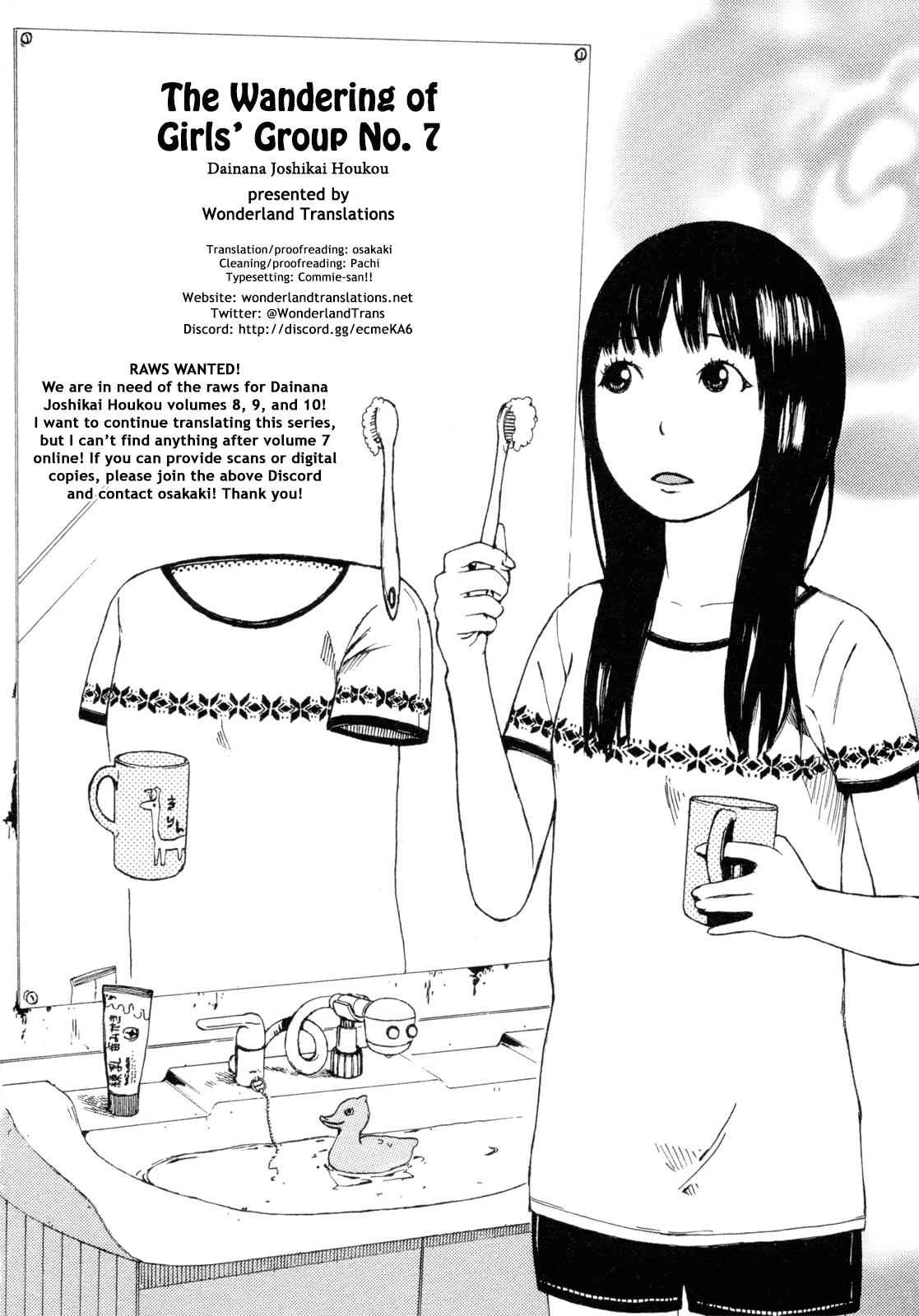 Dainana Joshikai Houkou Chapter 52: Trash Jewel / The Difference page 16 - Mangakakalots.com