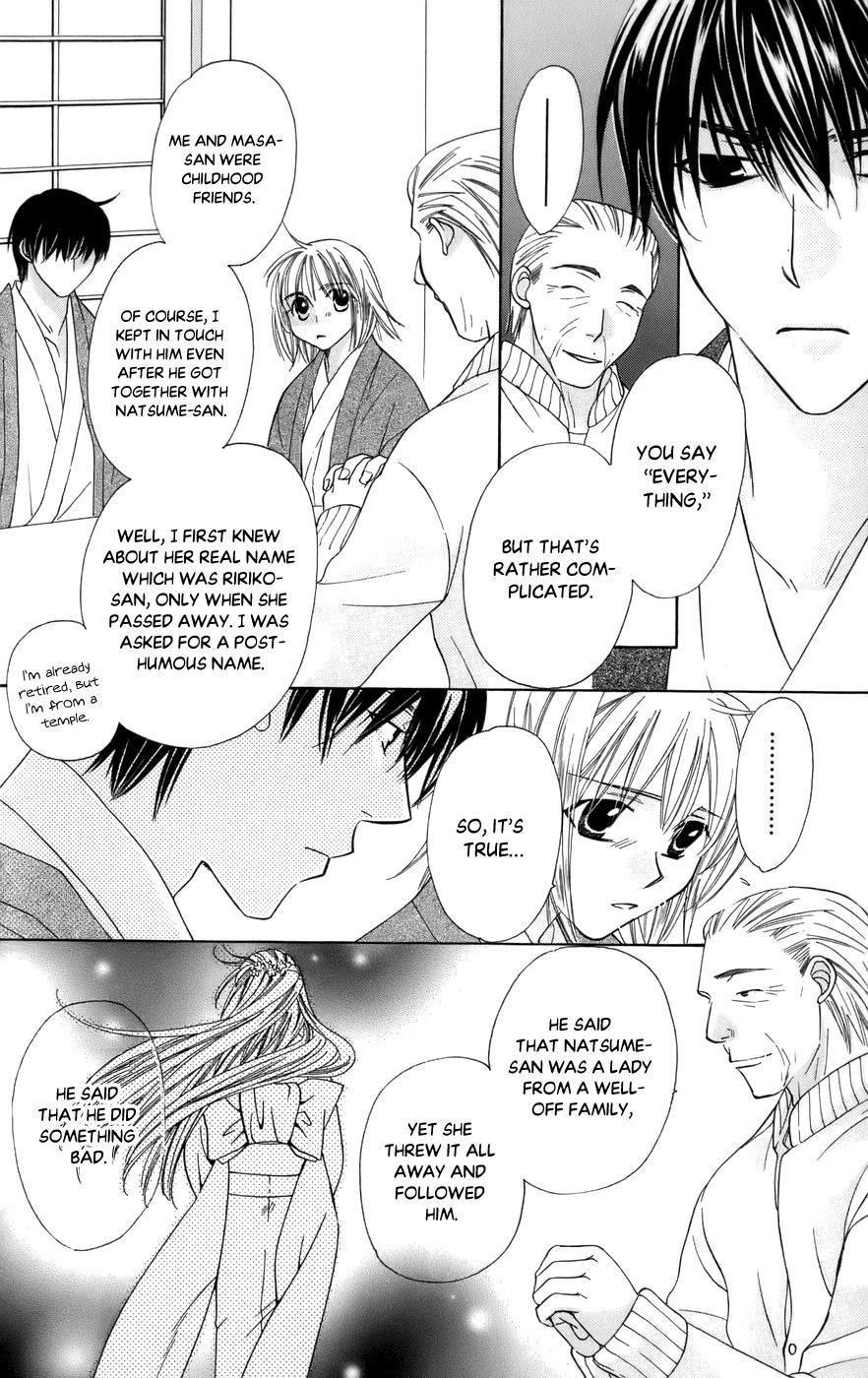 Platinum Garden Chapter 60 page 14 - Mangakakalots.com