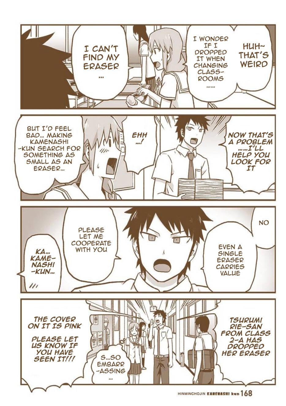 Hinmin Choujin Kanenashi-Kun Vol.2 Chapter 26.5: Weekly Shounen Jump Special Chapter page 10 - Mangakakalots.com