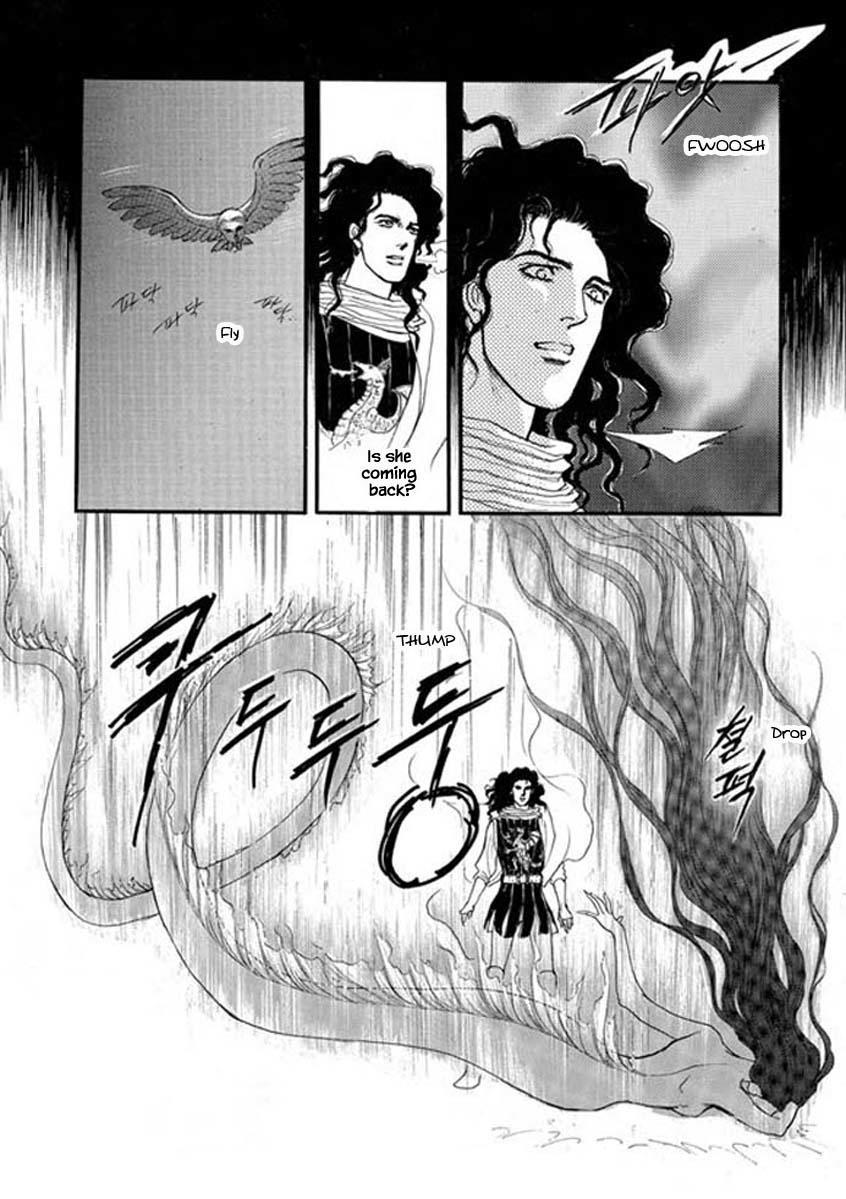 Lineage Chapter 67 page 22 - Mangakakalots.com