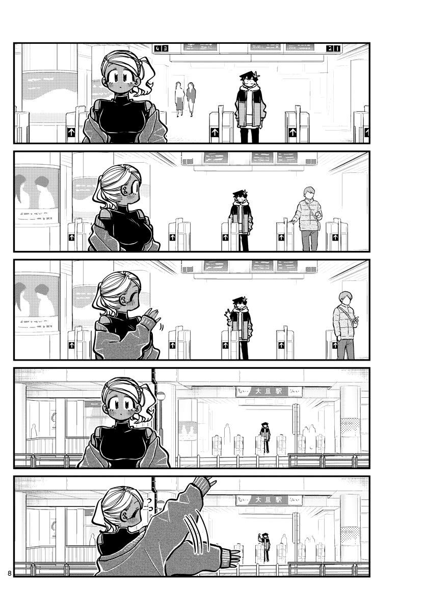 Komi-San Wa Komyushou Desu Chapter 265: Girls Meeting After The Return. page 8 - Mangakakalot
