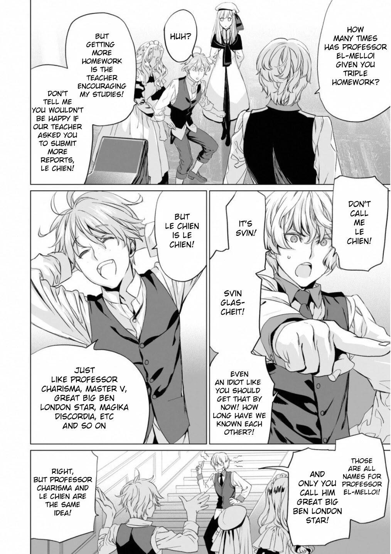 Lord El-Melloi Ii-Sei No Jikenbo Chapter 15 page 19 - Mangakakalots.com