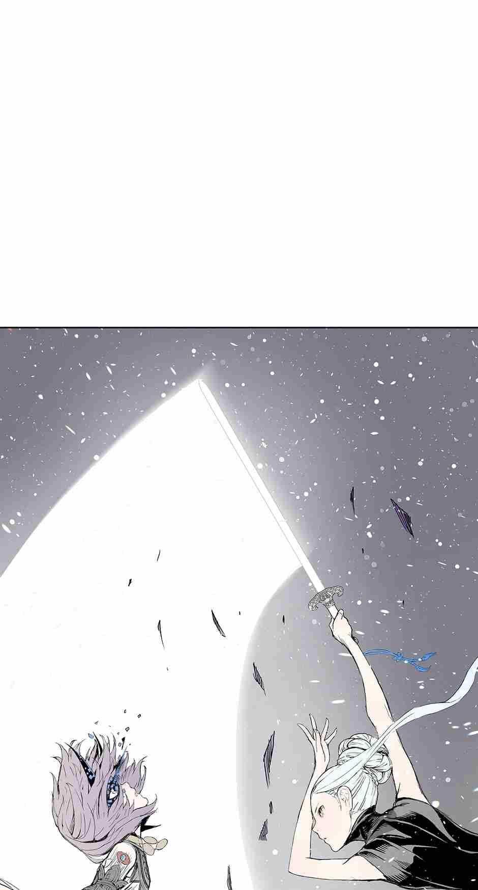 Sword Sheath's Child Chapter 70 page 48 - Mangakakalots.com