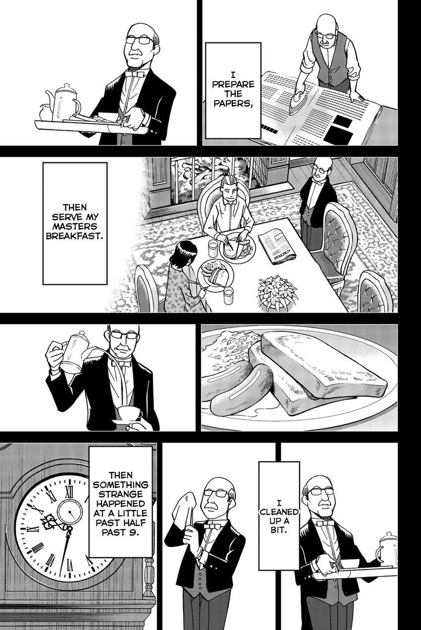 Q.e.d. Iff - Shoumei Shuuryou Vol.9 Chapter 18: Beautiful Painting page 50 - Mangakakalots.com