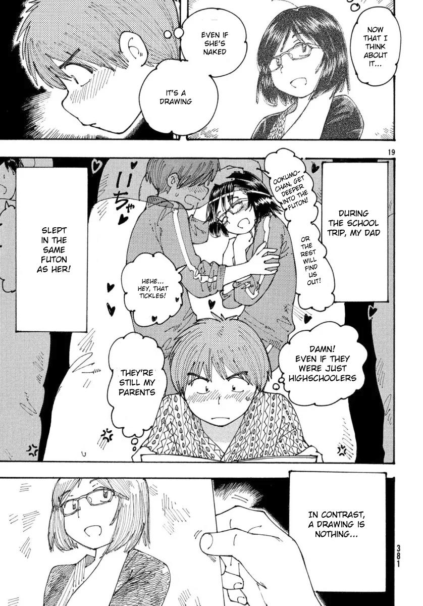 Ookumo-Chan Flashback Chapter 29: Even Though They Were In High School...!! My Parents...!! page 19 - Mangakakalots.com