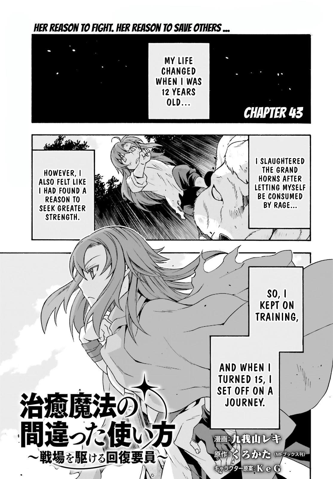 The Wrong Way To Use Healing Magic Chapter 43 page 2 - Mangakakalot