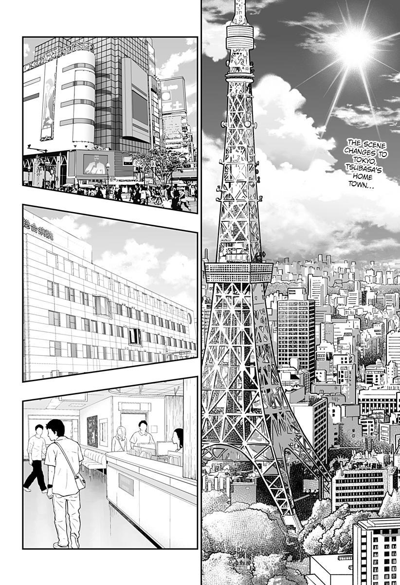 Dosanko Gyaru Is Mega Cutei Chapter 45 page 2 - Mangakakalots.com