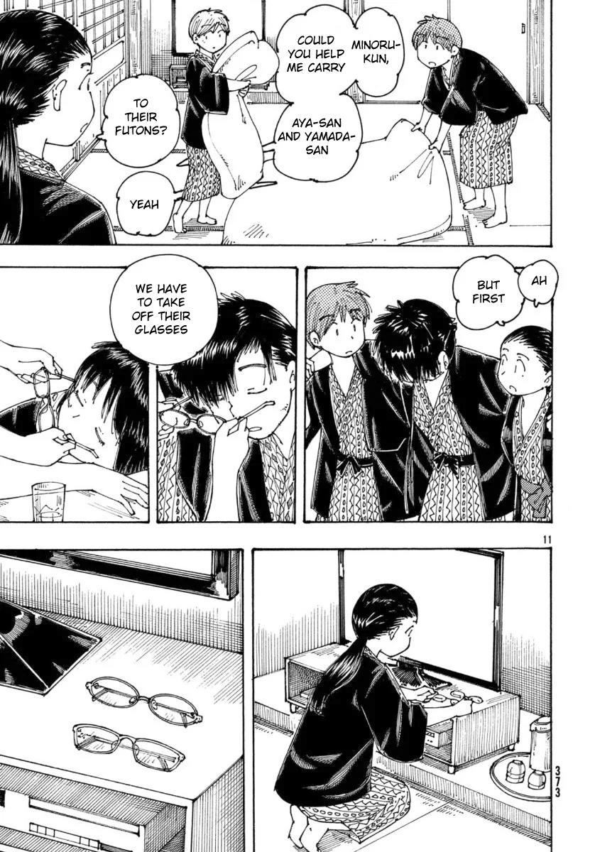 Ookumo-Chan Flashback Chapter 29: Even Though They Were In High School...!! My Parents...!! page 11 - Mangakakalots.com