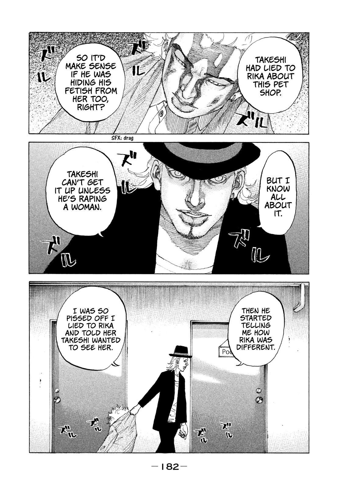 Shinjuku Swan Chapter 212: Fetish page 16 - Mangakakalots.com