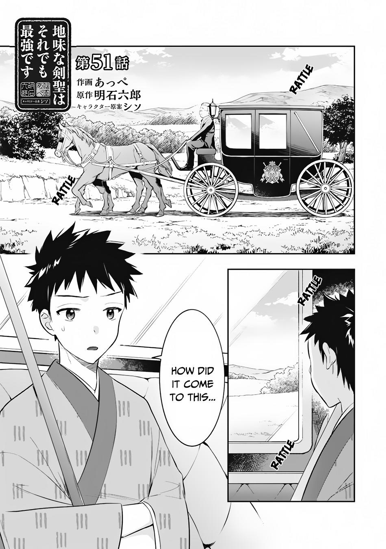 Jimina Ken Sei Wa Sore Demo Saikyoudesu Chapter 51 page 2 - Mangakakalots.com
